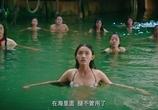 Сцена из фильма Русалочка / Mei ren yu (2016)