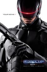 РобоКоп: Дополнительные материалы / RoboCop: Bonuces (2014)