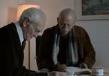 Сцена из фильма Мертвая зыбь / Skumtimmen (2013) Мертвая зыбь сцена 1