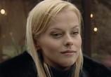 Сцена из фильма Шпильки (2009)