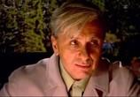 Сцена из фильма Конференция маньяков (2001)