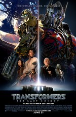 Трансформеры: Последний Рыцарь: Дополнительные материалы / Transformers: The Last Knight: Bonuces (2017)