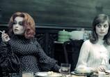 Сцена из фильма Мрачные тени / Dark Shadows (2012)