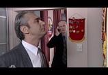 Сцена из фильма Шпионские игры (2004) Шпионские игры сцена 7