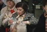 Сцена из фильма Гараж (1980) Гараж сцена 17