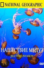 National Geographic: Нашествие медуз