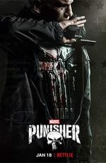 Каратель / The Punisher (2017)