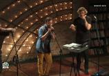 Сцена из фильма Группа Jukebox trio - Концерт у Маргулиса на НТВ (2018)