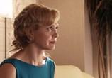 Сцена из фильма Каждый за себя (2012) Каждый за себя сцена 4