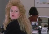 Сцена из фильма Деловая женщина / Working Girl (1988) Деловая женщина сцена 2