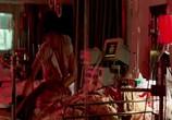 Сцена из фильма Медсестра / Nurse 3-D (2013) Медсестра сцена 8
