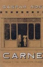 Падаль / Carne (1991)