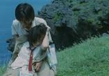 Сцена из фильма Королевская битва / Batoru rowaiaru (2001)