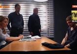 Сцена из фильма Следователи (2015) Следователи сцена 3