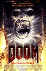 Дум / Doom (2005)