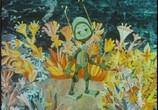 Сцена из фильма Загадочная планета (1974)