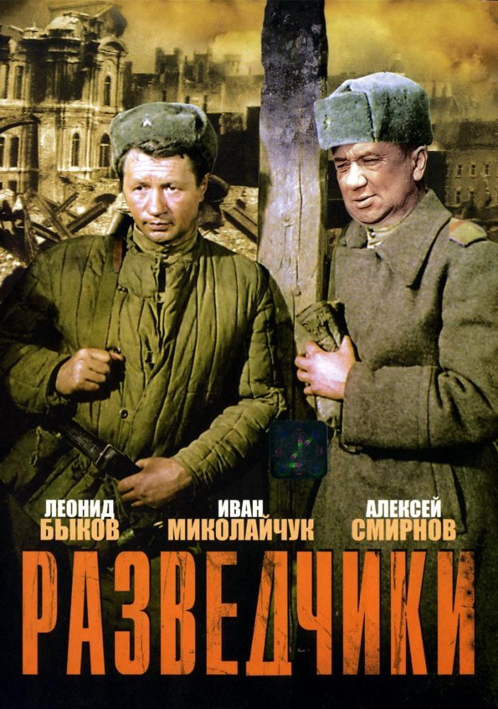 Скачать через торрент на телефон русские фильмы.