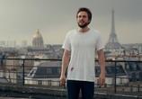 Сцена из фильма Париж. Город Zомби / La nuit a dévoré le monde (2018)
