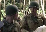 Сцена из фильма Тихий Океан / The Pacific (2010) Тихий Океан сцена 2